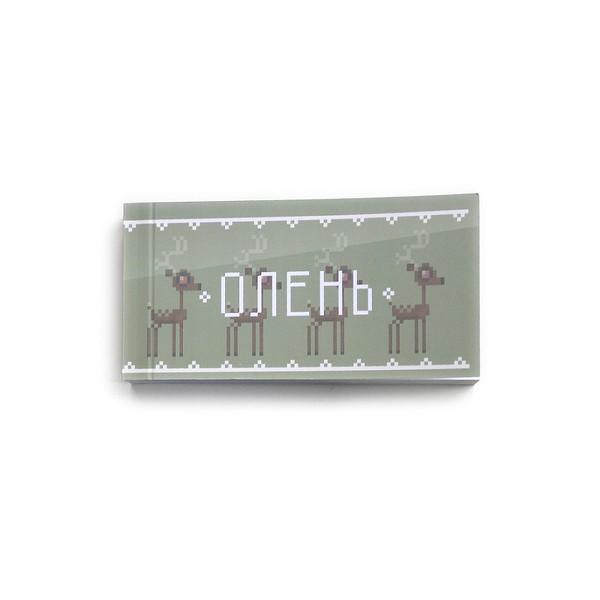 Флипбук «Олень»Все открытки<br>Размер: 10?5 смПроизводитель:Animawork, Россия<br>