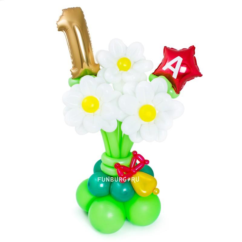 Фигура из шаров «День знаний»1 Сентября<br>Высота: 70-80 см<br>Производство: Funburg.ru<br>
